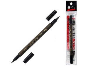 Japanese Brush Pen Twin Type