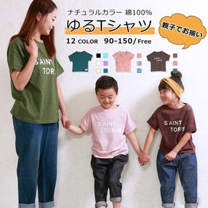 S/S Parent And Child T-shirt Natural Color
