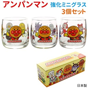 Anpanman Reinforcement Glass 3 Pcs