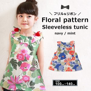 S/S Floral Pattern Sleeveless Tunic