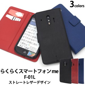 Smartphone Case useful Smartphone Straight Leather Design Notebook Type Case