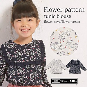 S/S Floret Pattern Long Sleeve Tunic Blouse