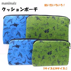 Cushion Pouch