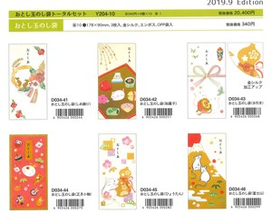 Gift Money Envelope Gift Money Envelope Set 10 Pcs Each Bag