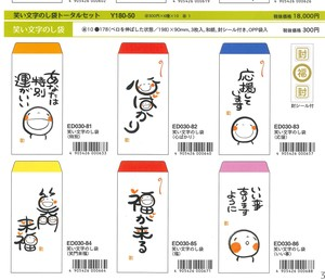 Gift Money Envelope Smile Character Gift Money Envelope Set 10 Pcs Each Bag