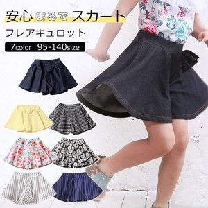 Carry Looks like Skirt Flare Skirt Denim Culotte