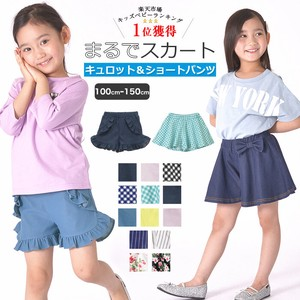 [2021 New Product] Flare Skirt Denim Culotte