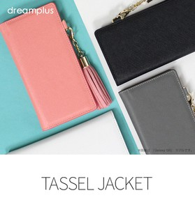 Case Notebook Type Plus Tassel Galaxy Cover Tassel Attached