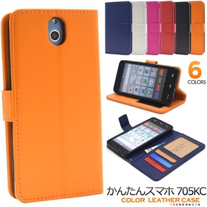 Smartphone Case 6 Colors Easy Smartphone Color Leather Notebook Type Case
