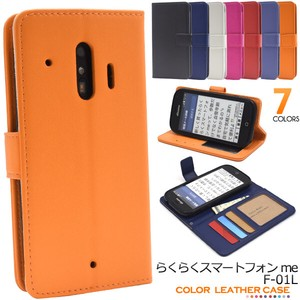 Smartphone Case 7 Colors useful Smartphone Color Leather Notebook Type Case