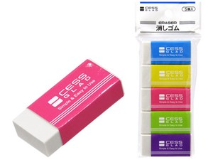 For Office Eraser