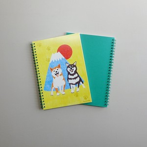 Ring Notebook Mt. Fuji Shiba Dog