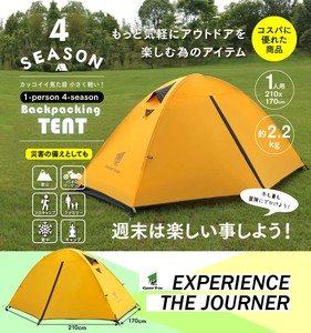Bag Packing Tent Tent Parsons Can Use Light-Weight Waterproof