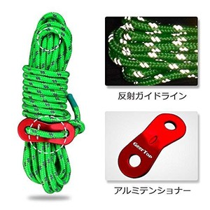 Tent Rope Reflection Line Guide Rope