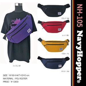 Light-Weight Event Colorful Waist Bag