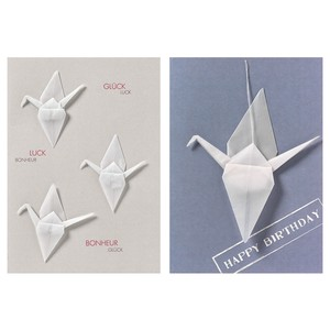 Greeting Card Crane
