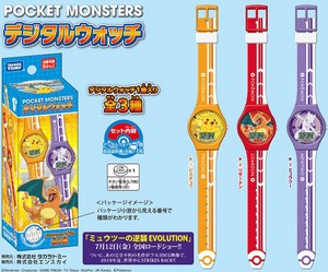 Pokemon Pocket Monster Digital Watch