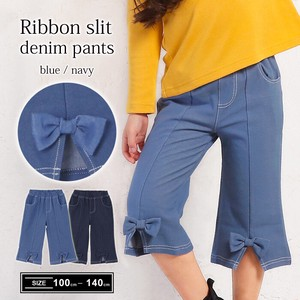 S/S 8/10Length Ribbon Attached Denim Pants