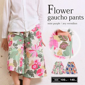 S/S Floral Pattern Gaucho Pants