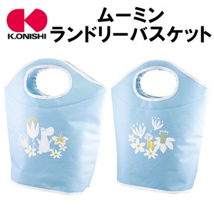 Character Merchandize The Moomins Laundry Basket