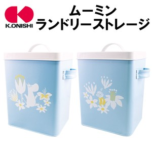 Character Merchandize The Moomins Laundry Storage