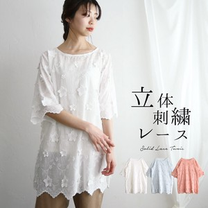 Tunic Floral Pattern Embroidery Blouse Short Sleeve Ladies Cotton