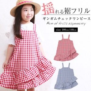 S/S Gingham Check Frill Cami One-piece Dress