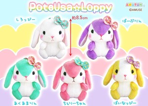 """Poteusa Loppy"" Rabbit Soft Toy Vivid"