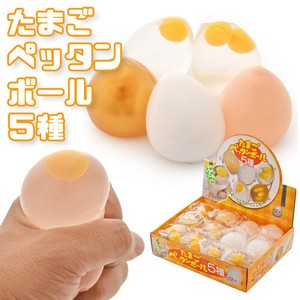 Squeeze Egg 5 Types Assort Egg Egg