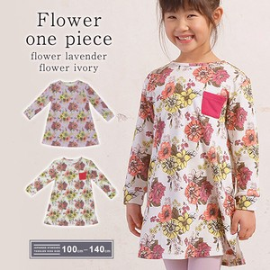 S/S Floral Pattern Pocket Long Sleeve One-piece Dress