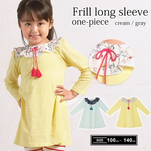 S/S Frill Long Sleeve One-piece Dress