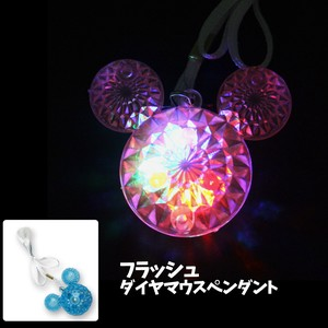 Flash Diamond Mouse Pendant 4 Colors Assort