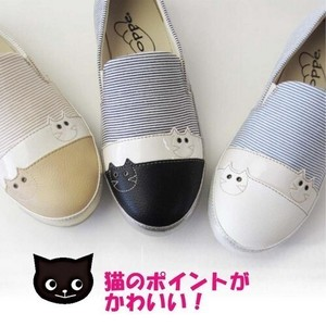 All Cat cat Cat Embroidery Slippon
