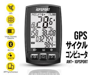 iGPSPORT iGS50E