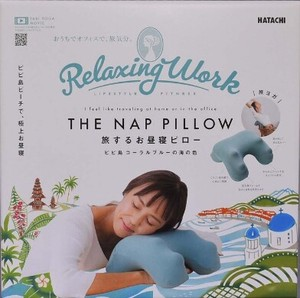 Nap Pillow Green