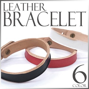 Leather Bracelet Genuine Leather Processing Bangle S/S Unisex Accessory