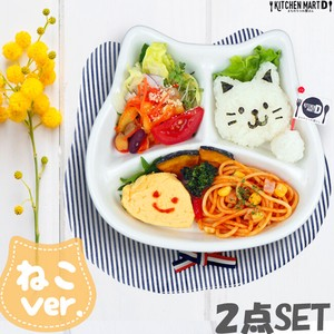 Meal 2 Pcs Set Divided Plate Place Mat Baby food Baby Plates & Utensil Present Gift