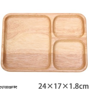 Divided Plate Wooden Kids Kids Plates & Utensil Partition Plate Wood Natural Wood