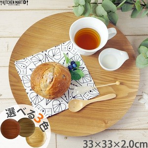 3 Colors Wooden Round shape Tray Tray Plate Circle Tray Plate Party Wood