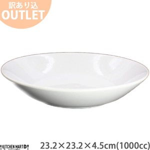Pasta Plate Curry Plate Round shape Basic Bowl White Porcelains Pasta Bowl Plate