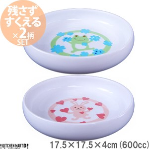 Frog Rabbit Bowl Set Curry Plate Pasta Plate Kids Plates & Utensil Animal