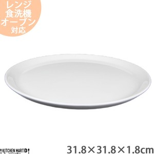 Plate Plate Plate Heat-Resistant