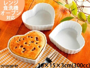 Plate Plate Gratin Dish Heat-Resistant Plate Heart-shaped