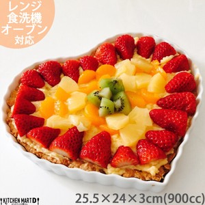 Gratin Dish Plate Plate Heat-Resistant Plate Heart-shaped