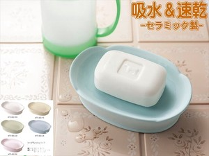 Soap Dish Water Absorption Ceramic Gift Present Celebration Birthday 5 Colors