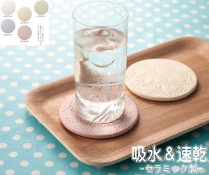 Coaster Ceramic 5 Colors Water Absorption