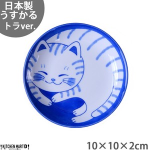 10cm Mini Dish Plate Plate Plate Soy Sauce Plate Kids Round shape Plate Mino Ware