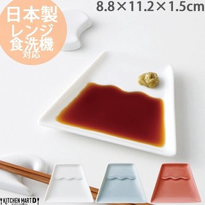 3 Colors Mt. Fuji Mini Dish Soy Sauce Plate Pottery White Blue Red Plate Plate Sweet Plate