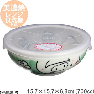 Non Wrap Pack Pottery Bowl Microwave Oven Pack Animal