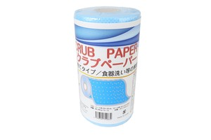 Club Paper Blue Roll 50 Pcs